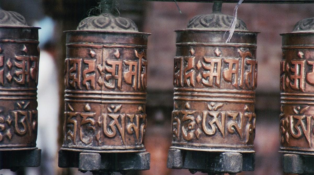Nepal cilindri di preghiera - Immagini Nepal